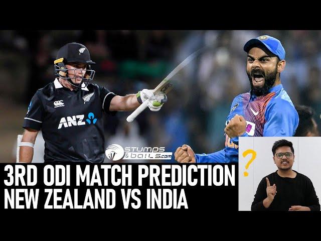 New Zealand vs India 3rd ODI Match Prediction| Todays Match Prediction| Who Will Win | IND vs NZ