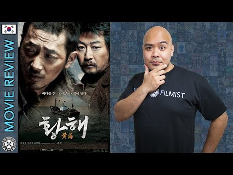The Yellow Sea - Movie Review