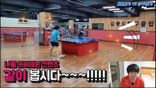 [같이 봅시다!!!] 윤홍균(1) VS 송예영(1)
