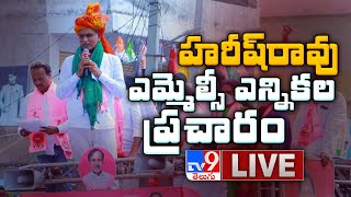 Harish Rao LIVE || MLC Election Campaign - TV9