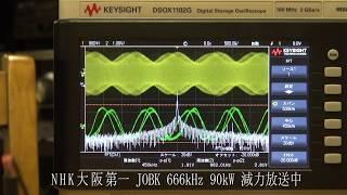 6石スーパーラジオのIF455kHz信号(検波前)と音声信号、IF455kHzのFFT...