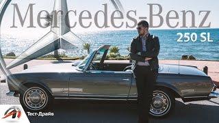 Тест-драйв Mercedes-Benz W113 (250sl) Pagoda, 1968 года выпуска    Avtoritet