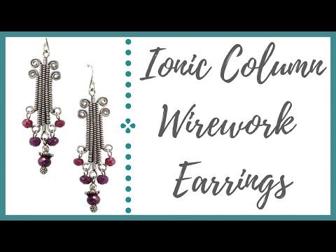 Ionic Column Wirework Earrings Tutorial - Beaducation.com