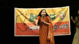 Ugadi 2011 SKIT - Holland kannada Cinema, Part 02