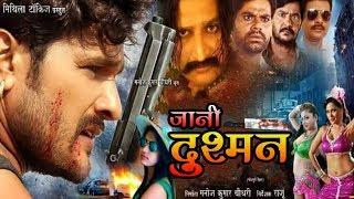JAANI DUSHMAN   Superhit Full Bhojpuri Movie   Khesari Lal Yadav - Kajal Raghwani