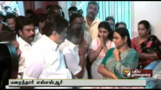 People from different fields including Karunanidhi and G.K. Vasan pay homage to SSR