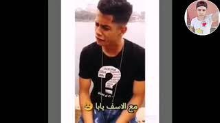 مقارنه موووت بين عصام صاصا وامين خطاب من صوته احسن