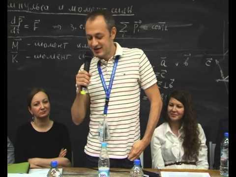 Видео: Дни карьеры 2014 в НГУ