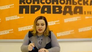 Семейный психолог Наталья Холоденко-1(На вопросы читателей
