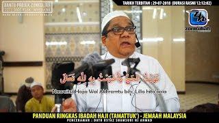 Gambar cover Panduan Ringkas Ibadah Haji (Tamattu') - Ustaz Shamsuri Haji Ahmad