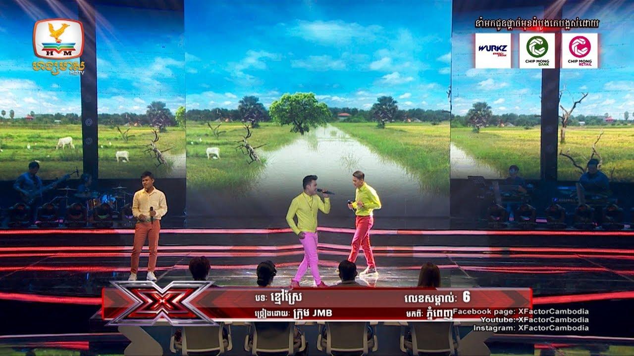 JMB ច្រៀងដាក់អារម្មណ៍បានល្អ - X Factor Cambodia - Live Show Week 4