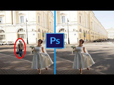 Как убрать лишние  объекты  с фотографии  в фотошопе?