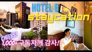 (Eng_Subtitle) 싱가포르 호텔 스테이케이션 …