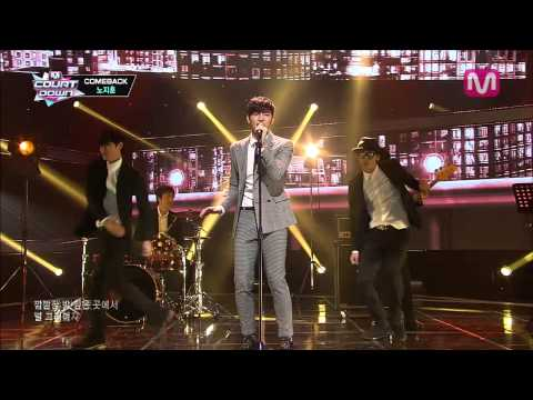 노지훈너를 노래해 A Song For You  Roh Jihoon of M COUNTDOWN 201426