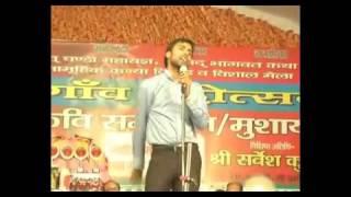 Kavi Dr Arun Pandey performing at Chirgaon Kavi Sammelan