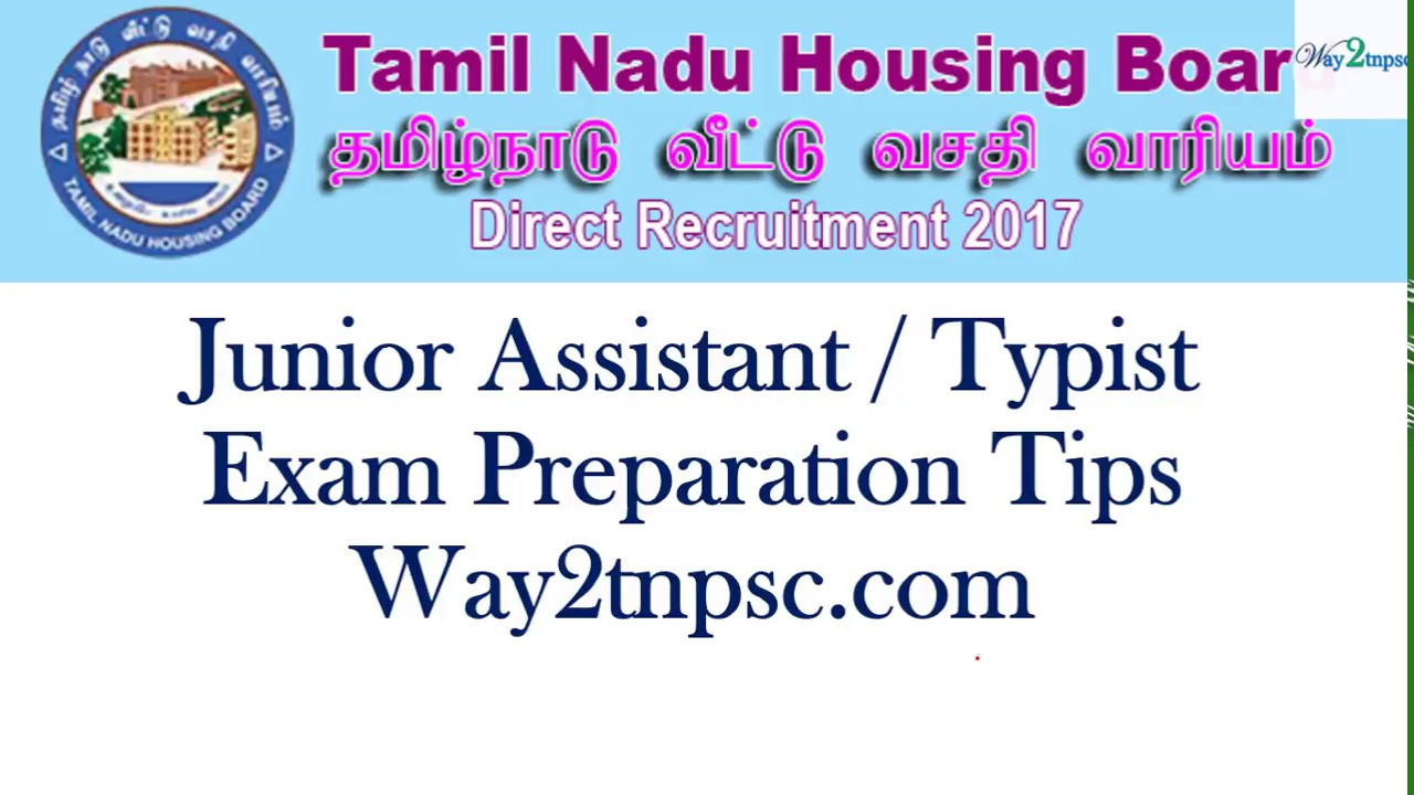 tnhb junior assistant/typist 2017 exam preparation tips - youtube