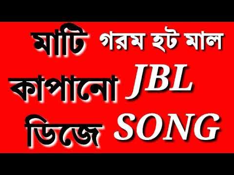 new-bangal-dj-gan-2019-|-jbl-dj-song-purulia-dj-song-2020-|-new-bangla-dj-song-|-mix-by-dj-rimon
