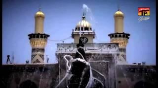 Wafadaar Ghazi - Ali Hamza 2016-17 - TP Muhrram 2016-17
