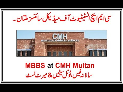 MBBS Admissions at CIMS Multan (Merit List ,Fee Structure & Seats)