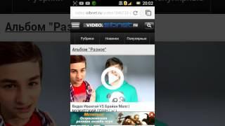 Как скачать видео с sibnet.ru на андроид