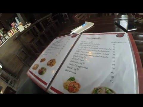 ร้านอาหาร ถนน ศรีนครินทร์ ติดแอร์ บรรยากาศดี กรุงเทพ