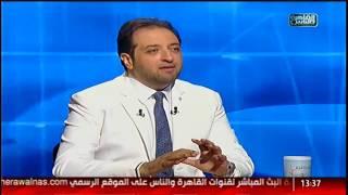 القاهرة والناس | الدكتور مع أيمن رشوان الحلقة الكاملة 3 نوفمبر