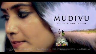 Mudivu - New Tamil Short Film 2019