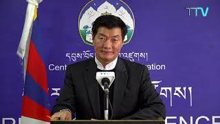Tibet This Week Hindi News: तिब्बत इस सप्ताह (10 April 2020)