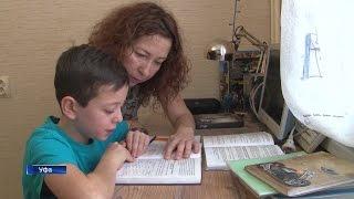 В связи с карантином школьники Башкортостана перешли на домашнее обучение