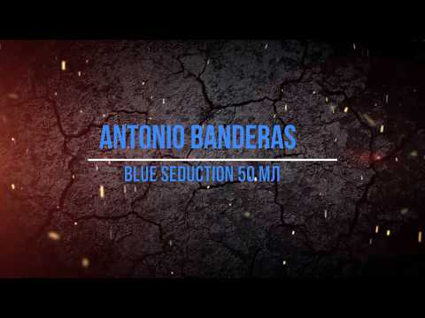 Туалетная вода для мужчин Antonio Banderas Blue Seduction 100 мл (8411061636268)