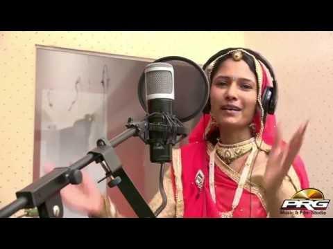 MAJISHA THE AAIJO | PINKY GEHLOT| Majisa Bhatiyani Bhajan | HD VIDEO | Rajasthani Songs 2016