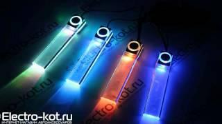 Многоцветная подсветка салона авто(Яркая и необычная подсветка салона автомобиля. Выполнена в виде пластинок из оргстекла - легко устанавлива..., 2013-12-19T13:39:38.000Z)