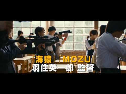 映画『暗殺教室』予告編