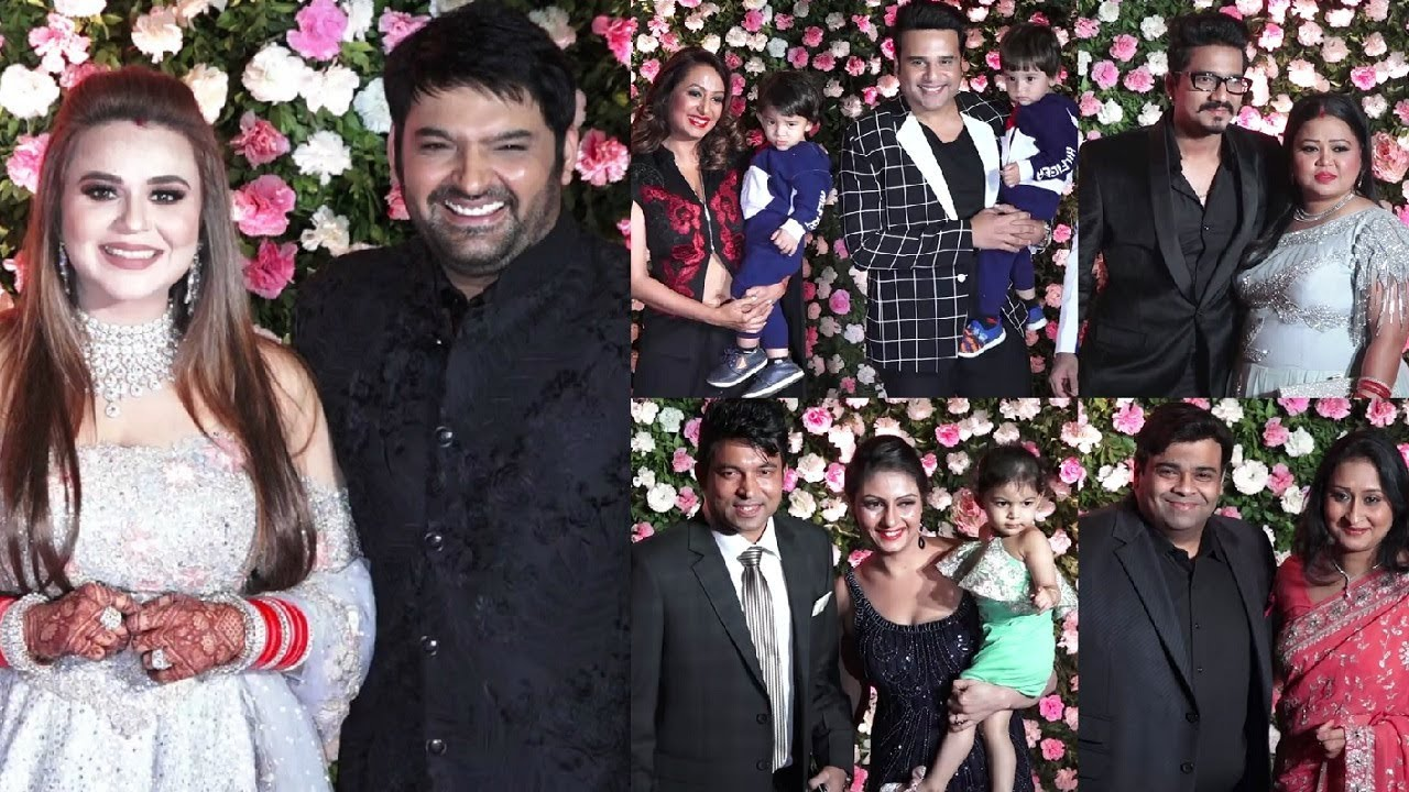 The Kapil Sharma Show Season 2 Cast With Family At Kapil Sharma Wedding  Reception
