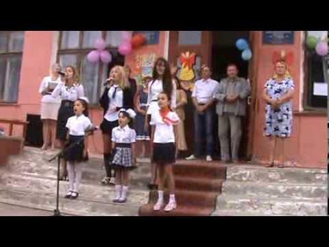 Гимн школы