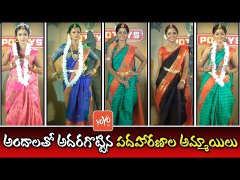 Pothys Samudrika Pattu Saree Traditional Fashion Show   Pothys Pongal Collection 2018   YOYO TV