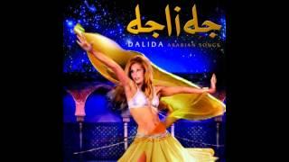 Dalida Helwa Ya Baladi