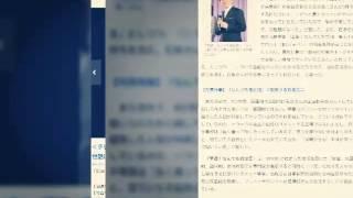 テレビ東京・高橋社長>石坂浩二の鑑定団降板に敬意 「お世話になった」...