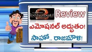 Baahubali 2 Review | Bahubali 2 The Conclusion Movie | Prabhas | S S Rajamouli | Maruthi Talkies