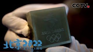 [北京2022]看大师网上直播 享冬奥特许商品| CCTV体育