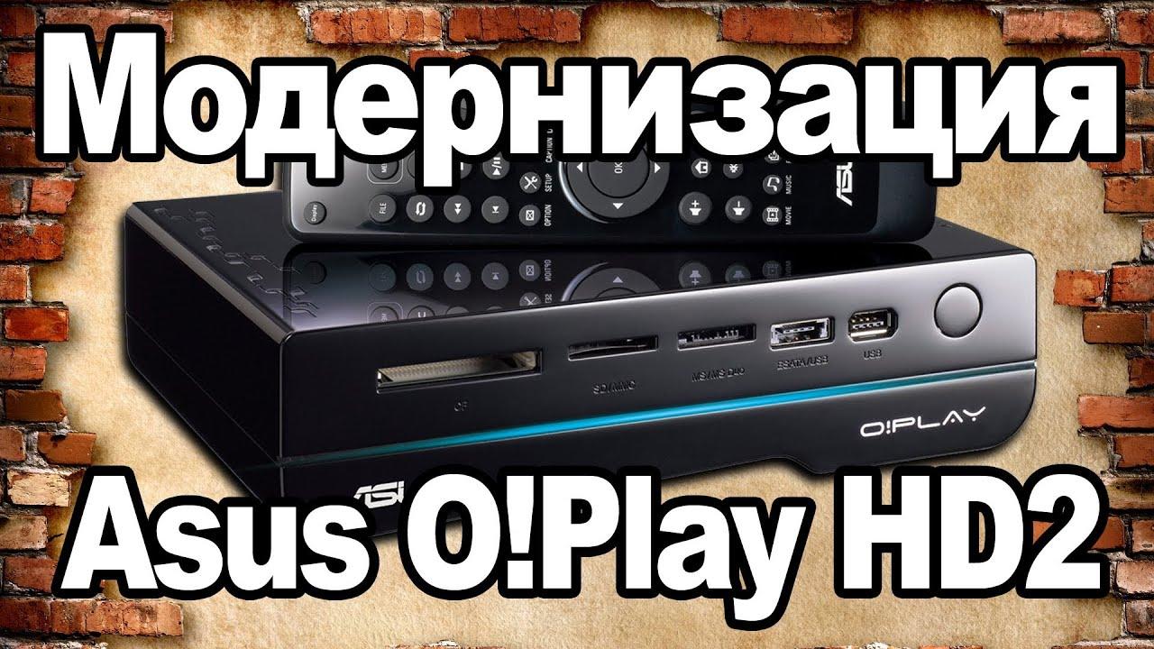media player Asus HDP-R1 O!Play підключення - YouTube