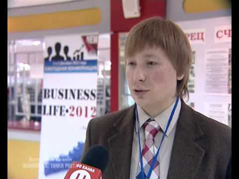 Экономика. Точки роста. Business Life 2012. Брянск