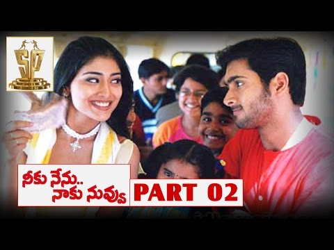 Neeku Nenu Naaku Nuvvu Telugu Full Movie   Part 2   Uday Kiran   Shriya   Suresh Productions