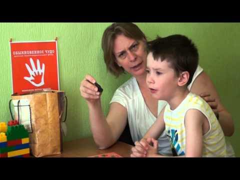 Видеоурок с логопедом-дефектологом С. А. Герега