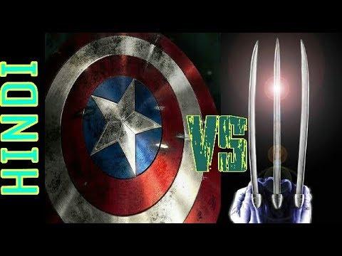 Vibranium vs Adamantium | Marvel Comics | BlueIceBear