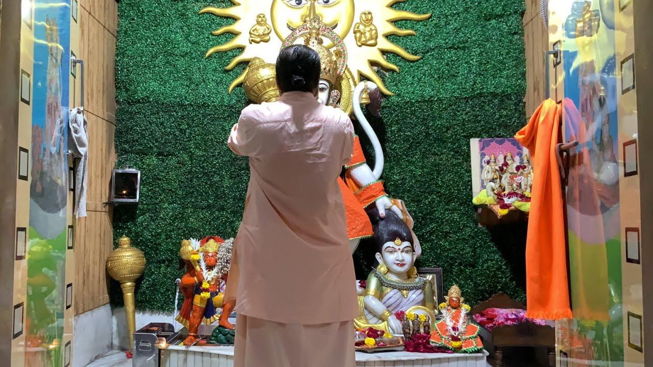 Kantheriya dham live Aarti 04.08.2020