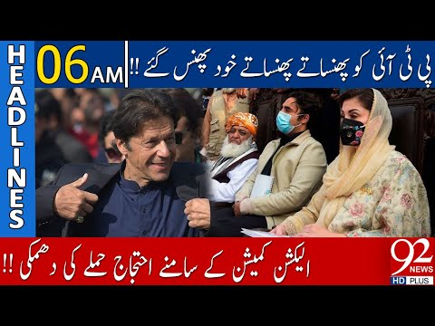 Opposition got themselves caught up in the PTI | Headlines | 06:00 AM | 18 January 2021 | 92NewsHD thumbnail