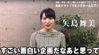 にゃんこスターが? あの超人気声優&俳優たちもまさかの大ゲンカ!:連...