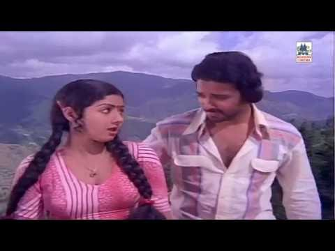 Ranga Ragaiya Varumaiyin Niram Sivappu Songs Sridevi Kamal MSV