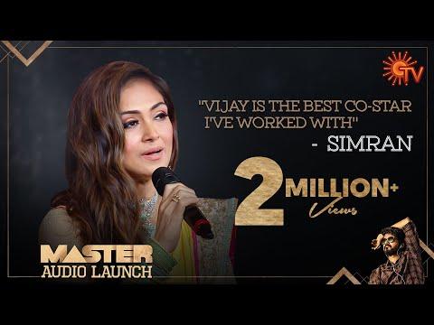 Simran's Speech   MASTER Audio Launch   Sun TV